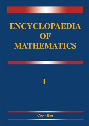 Accès à Encyclopaedia of Mathematics